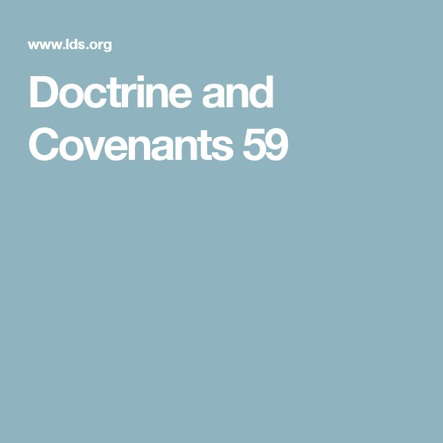 Doctrine and Covenants 59