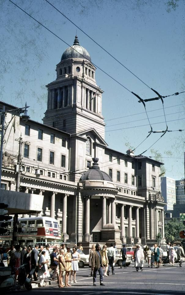 Johannesburg City Hall late 1960's
