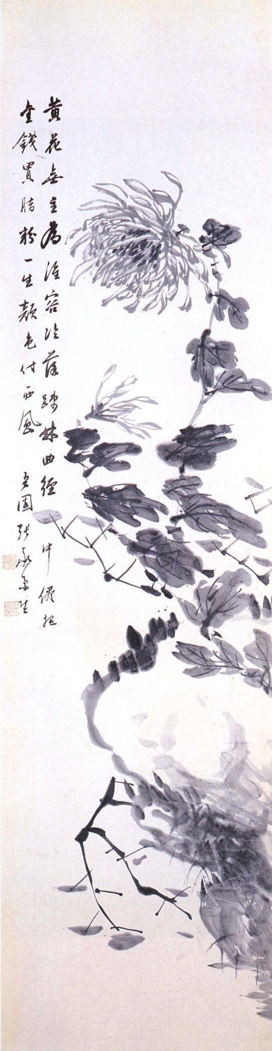 (Korea) Crisanthemum and Stone by Jang Seung-eop (1843-1897). ca 19th century CE. ink on paper.