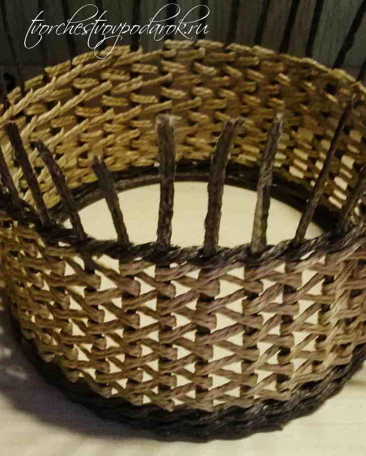 pine needle basket instructions