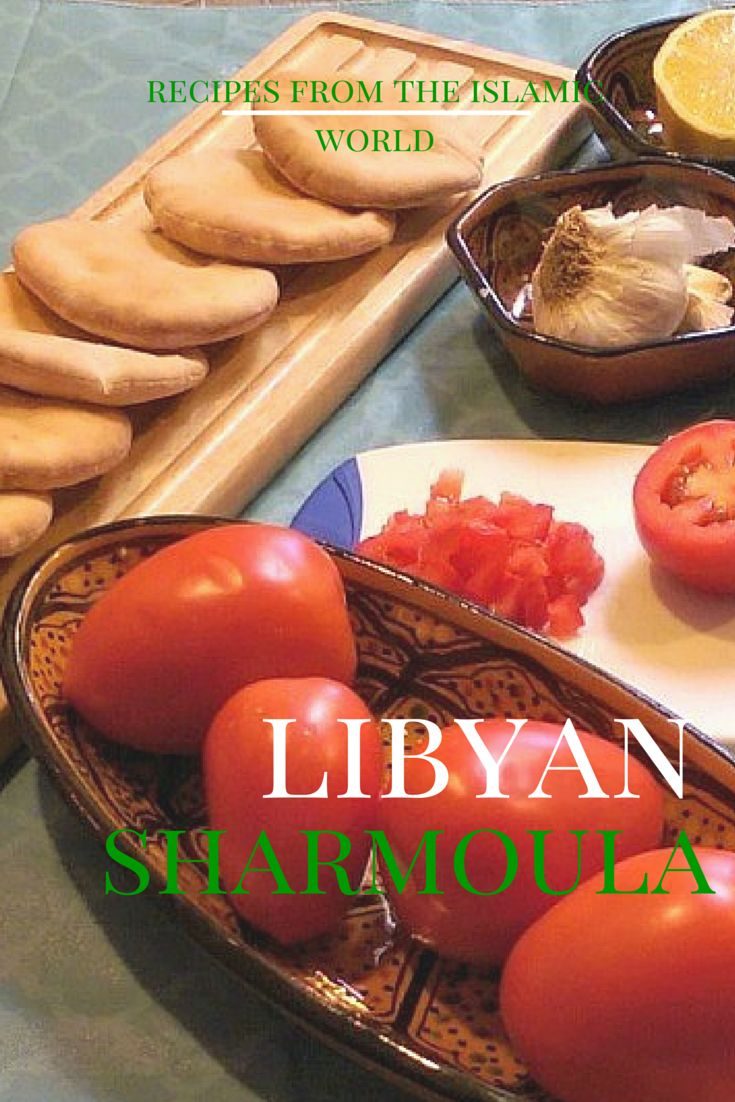 171 best iftar recipes images on pinterest cooker recipes libyan sharmoula a simple salad with cucumbers and tomatoes recipes from the islamic world forumfinder Gallery