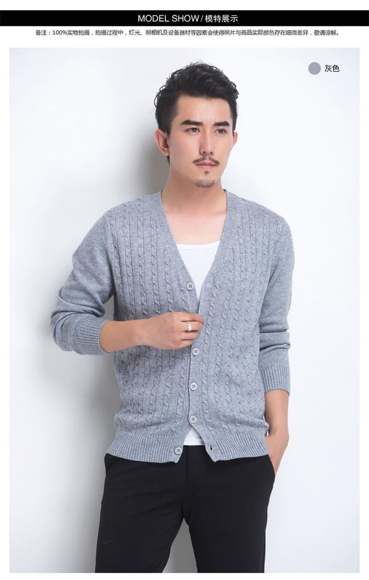 Aliexpress.com : Buy cashmere sweater men korean brand mens cardigan sweater V Neck Fashion blue cardigan men pull marque luxury homme 2016 from Reliable cardigan sweaters for women suppliers on CC Cashmere