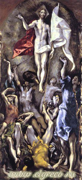 «Воскресение Христа» Доменико Эль Греко / 1596—1600. Холст, масло. Прадо, Мадрид.