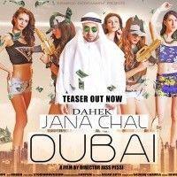 Jana Chal Dubai Lyrics – Dahek