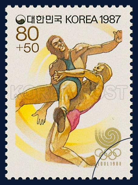 Poostage Stamps of Seoul Olympics 1988, Wrestling, Sports, apricot, 1987 05 25, 88 서울올림픽, 1987년 5월 25일, 1492, 레슬링, postage 우표
