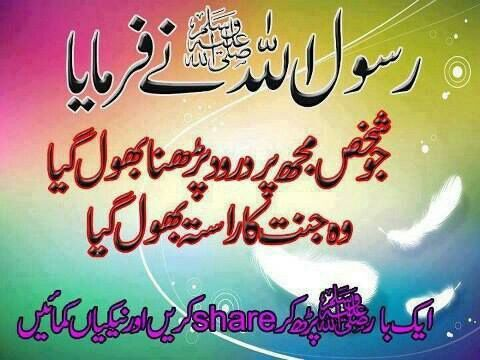 Islamic   FB COVERS, ISLAMIC COVERS, AND DP FOR WHATS APP, VIBER. :…