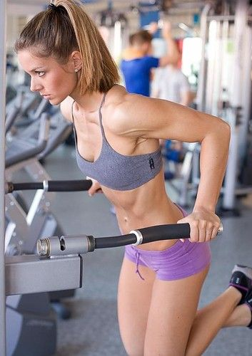 super cool fitness motivation and workout blog.....take this body please! Not as