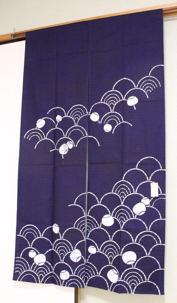 Kyoto Noren Sb Japanese Batik Door Curtain Nami Wave Navy Blue