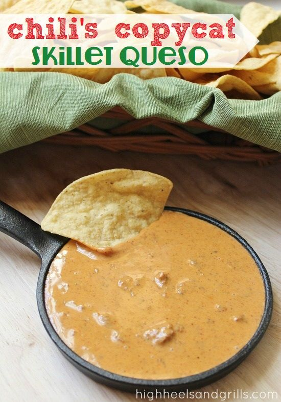 Chili's Copycat Skillet Queso // High Heels and Grills. This stuff tastes JUST like the real thing!