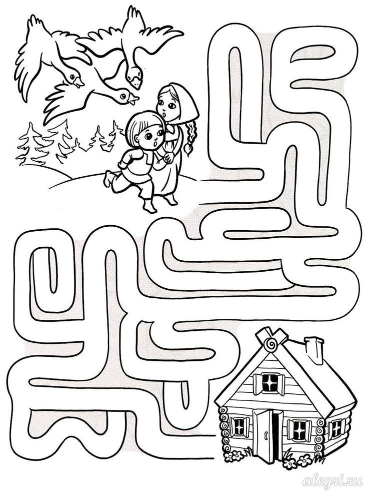 Картинки лабиринты для детей, анимацией звонка копирование