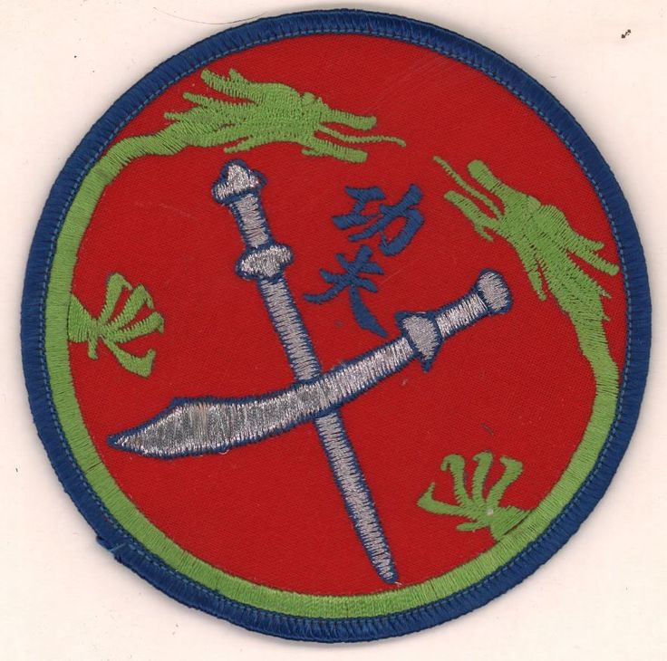 Aisian Special Ops Operations Foreign Patch