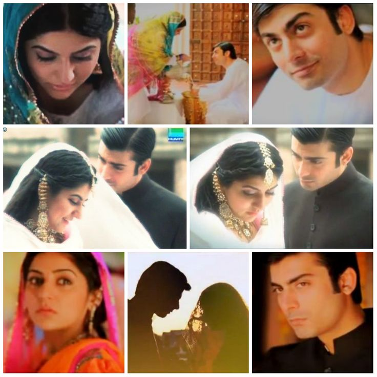 Dastaan - Hassan and Bano