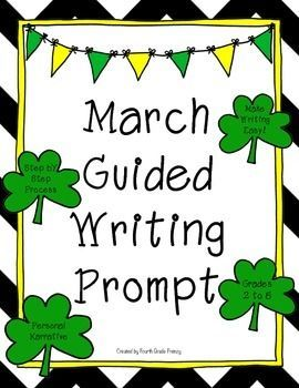 history of st patricks day essay Essay on the history of st patrick's day - the history of st patrick's day st  patrick of ireland is probably one of the world's most popular saints amongst  others.