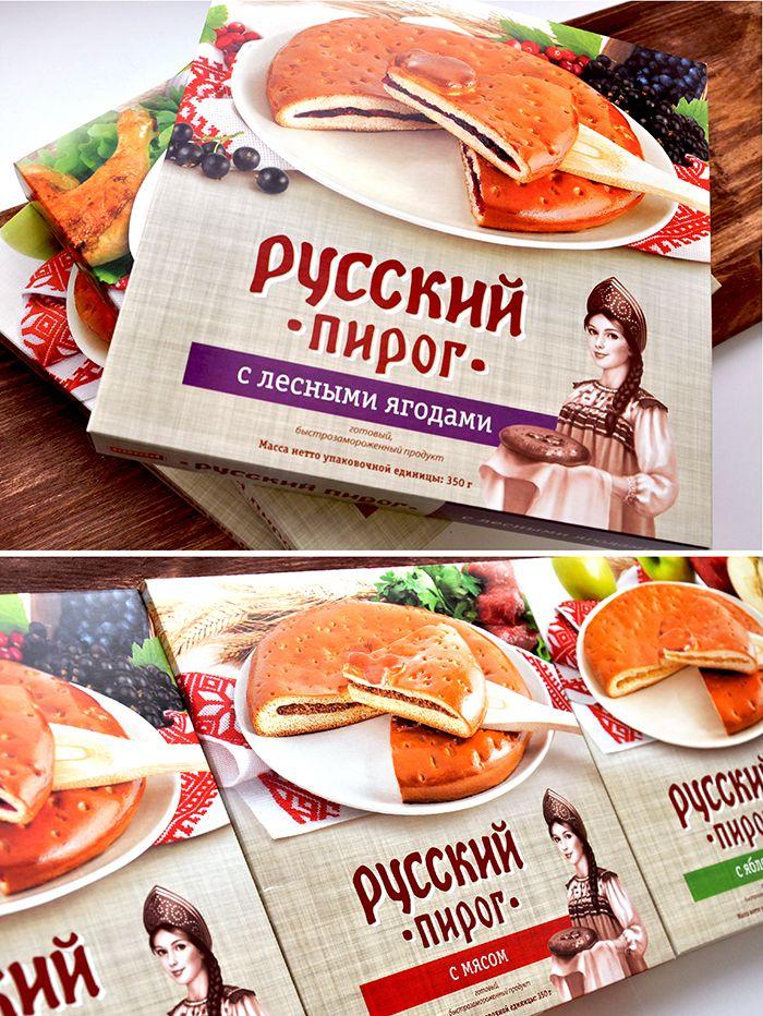 Русские пироги - замороженные полуфабрикаты (2)