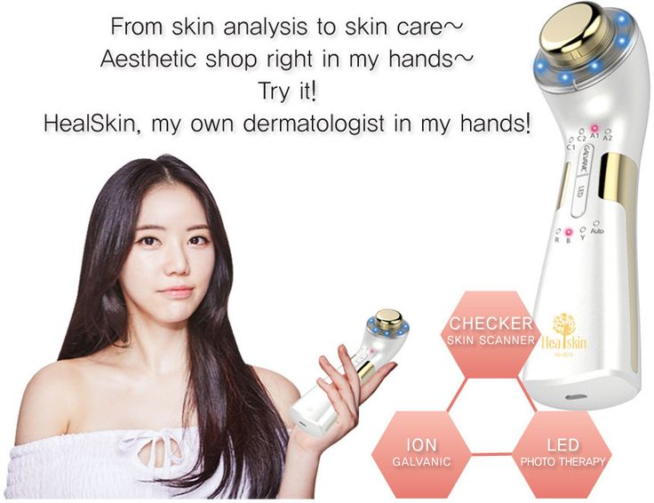 Mini Galvanic Facial spa Healskin Skincare Massage Anti-Aging Dermatologist GPKJ #gpkj