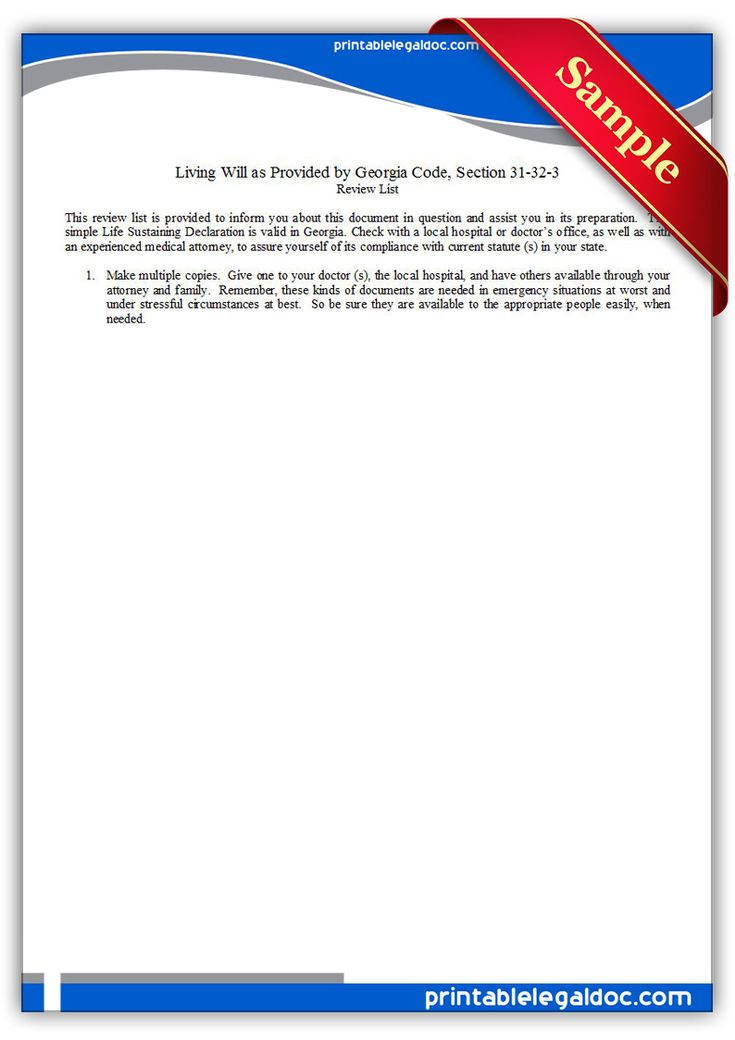 Free Printable Life Sustaining Statute, Georgia Legal Forms Free