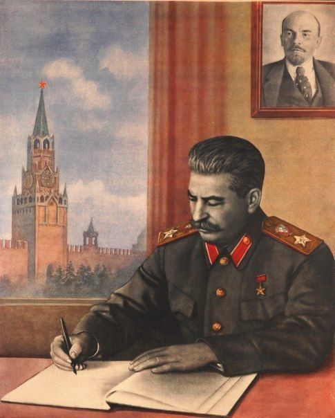 Открытка сталин