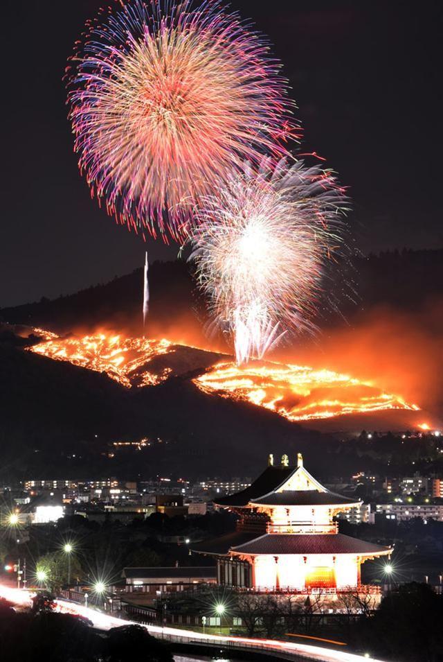 The Wakakusa Yamayaki Festival in Nara, Japan: The Wakakusa Yamayaki is an annual festival during which the grass on the hillside of Nara's Mount Wakakusayama is set on fire.