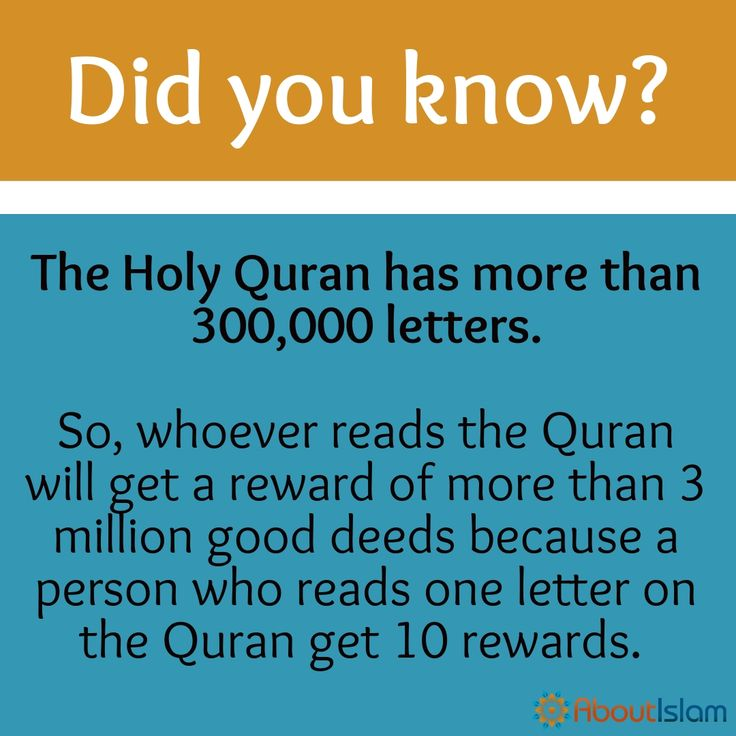 Did you know that the Holy Quran has more than 300,000 letters. #IslamicFacts #Quran
