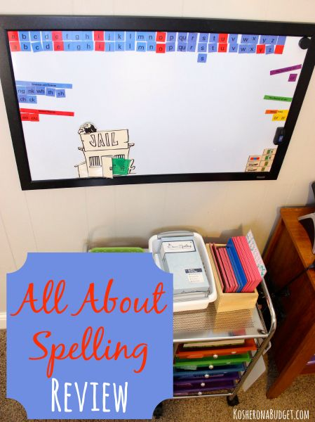 My All About Spelling Review (Specifically for teaching a child who struggles with spelling and reading). #