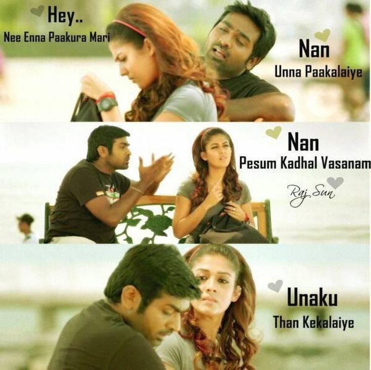 NAANUM ROWDY THAN : THANGAMEY SONG