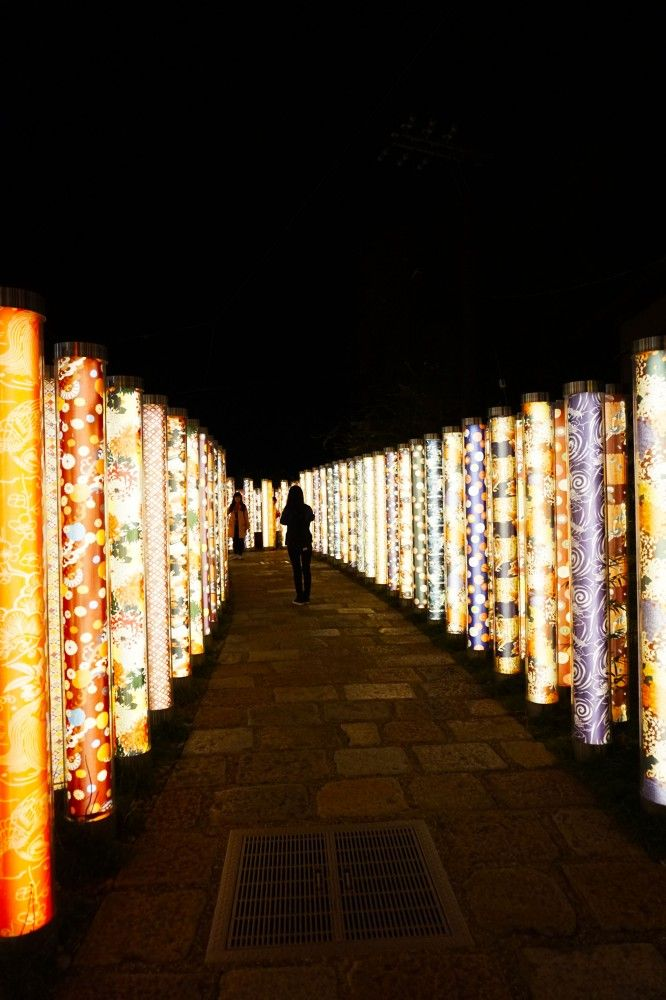 Kimono Forest at JR ARASHIYAMA STATION, Arashiyama, Kyoto, Japan. Best visit at night!