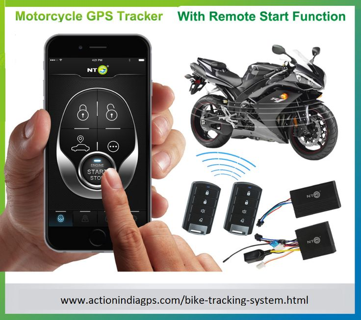 Buy Online Modern Technology Base Bike Tracking Device System In Delhi At Very Lowest Prices From