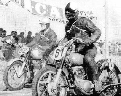 1955年第1回浅間250cc後半で転倒し勝利を逸す