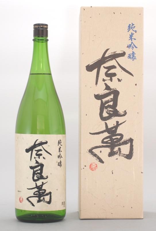 日本酒/奈良萬 純米吟醸