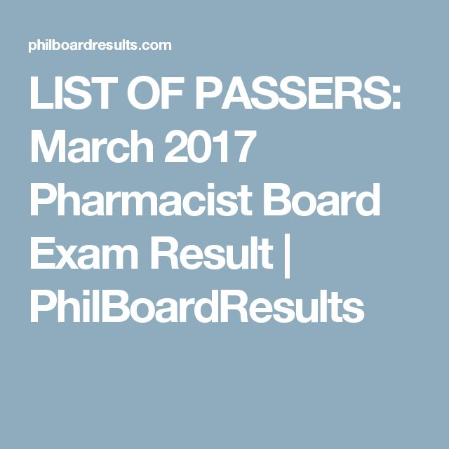 LIST OF PASSERS March 2017 Pharmacist Board Exam Result