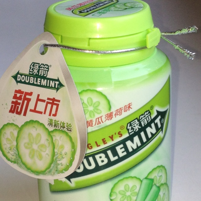 Mitbringsel aus Shanghai: Uramerikanisch, aber ganz nach chinesischem Geschmack: DOUBLEMINT Gurke!