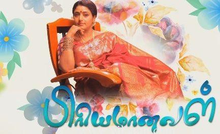 Priyamanaval 11-01-2018 Sun TV Episode 188