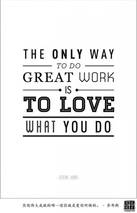 We love what we do. QUOTES & STUFF Pinterest People quotes ...