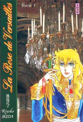 Versailles no Bara - La Rose de Versailles by Ryoko Ikeda - 3 volumes (2 volumes + 1 volume Gaiden) - French edition : Kana