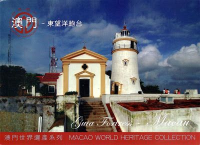 "CHINA (Macau) - Guia Fortress - part of ""Historic Centre of Macau"" (UNESCO WHS)"