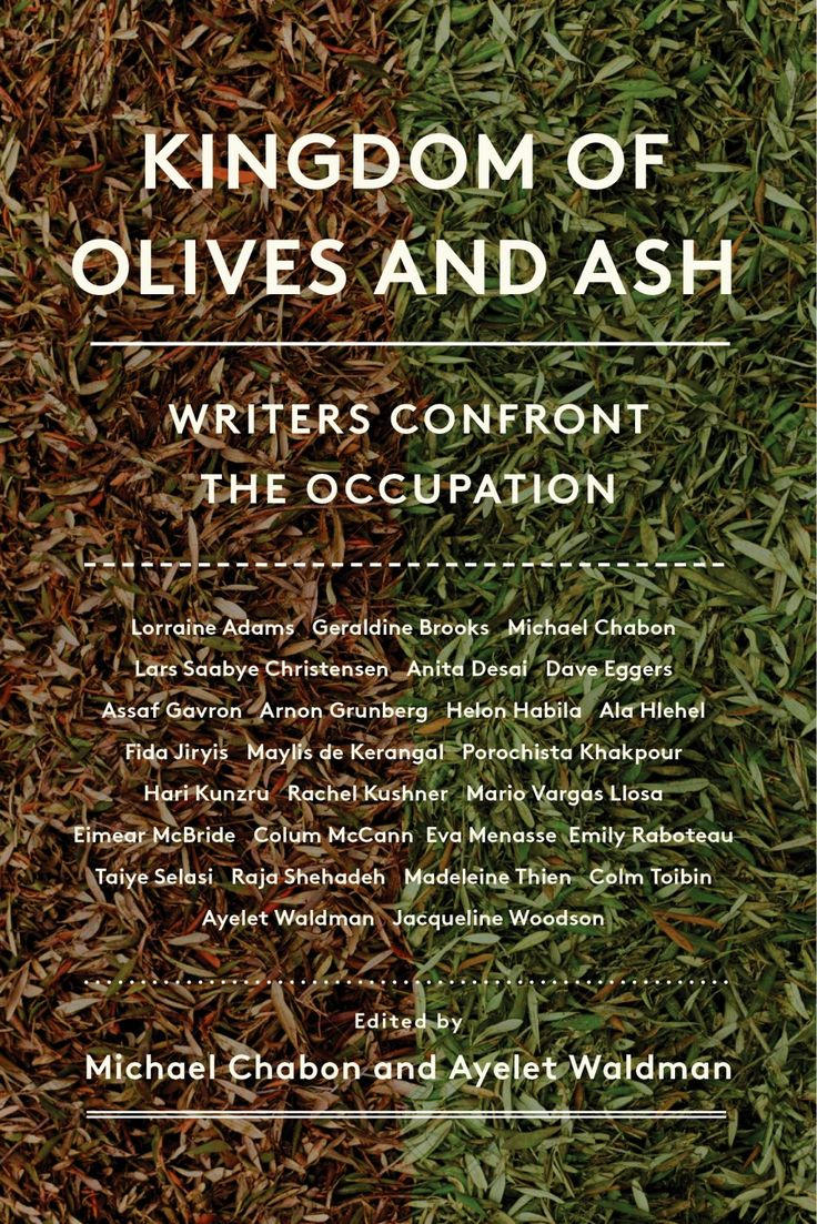"Michael Chabon And Ayelet Waldman's €�kingdom Of Olives And Ash"" Reads Like  A Selfie"