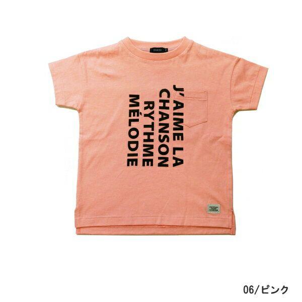 2019ss Solbois ソルボワ クレール天竺 グラフィックtシャツ 80 120 Tシャツ Tシャツ デザイン グラフィックtシャツ
