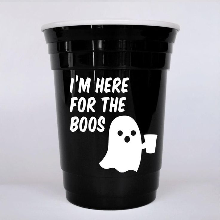 Funny, Halloween inspired party cup great for adult Halloween parties. This hard plastic party cup makes a great party favor for adults that can be used all night. #halloweenpartyideas