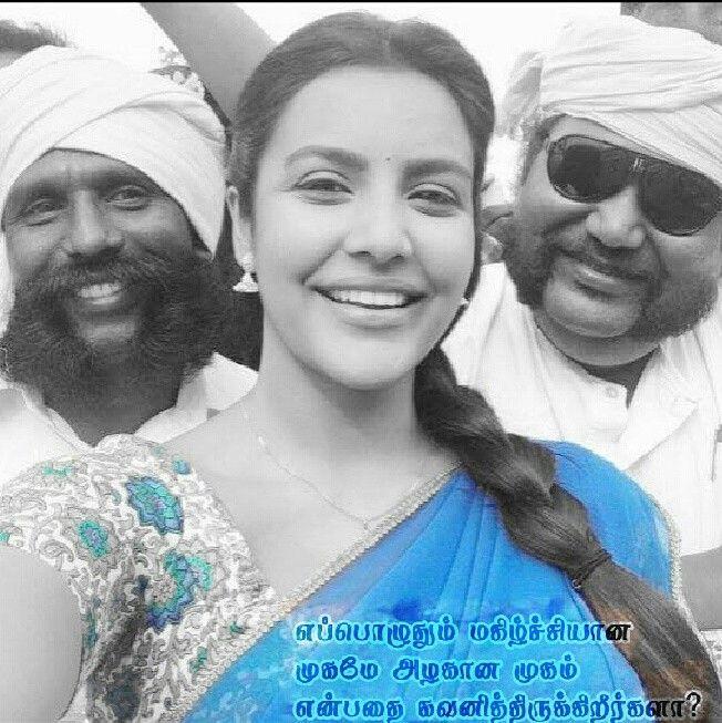 Tamil quotes mystic