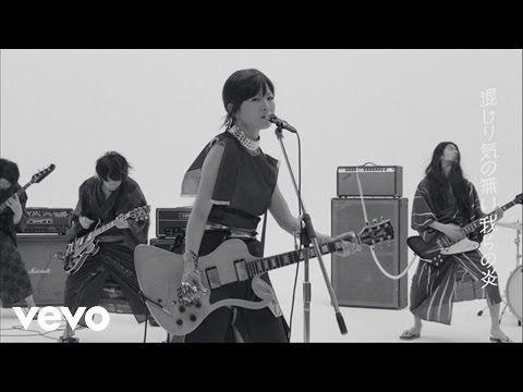 椎名林檎 - NIPPON - YouTube