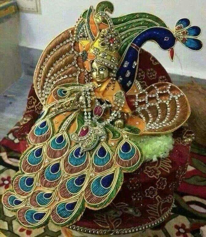 Bal Gopal