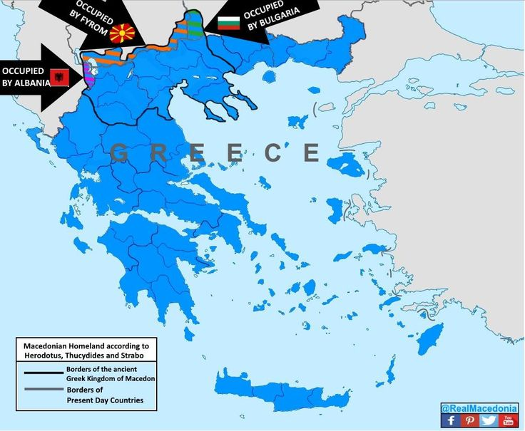 "UN protected historical #Macedonia was and is in #Greece where it has always been goo.gl/UNGWhh - It is NOT a mythical ""region"". By using terms like ""contemporary"", ""citation needed"" ""unofficial"", the expansionist agenda of foreigners and traitors is passing off as established truth. MACEDONIA is NOT a region. Ancient Macedonia was an ancient Greek Kingdom on the northern periphery of the ancient Greek world that since liberation from foreign occupation is a PROVINCE in northern Greece…"