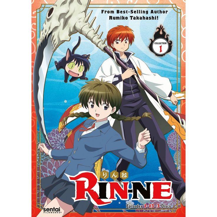 RIN-NE: Collection 1