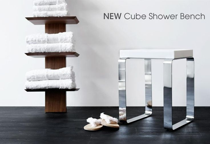 Wetstyle Cube Shower Bench: elegant & sturdy. We love it's look, but it is amazingly sturdy and stable, this is the perfect piece. Use it in the bathroom as a substitute for a built in shower seat, or to hold towels, or outside the shower to sit down to put on shoes, etc.