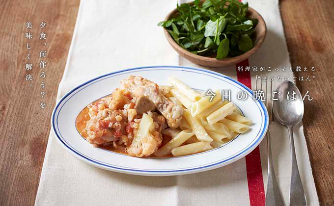 チキンと冬野菜の煮込み