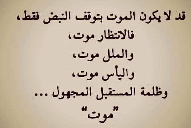 صور عتاب للحبيب 3 Beautiful Words Islamic Quotes Words