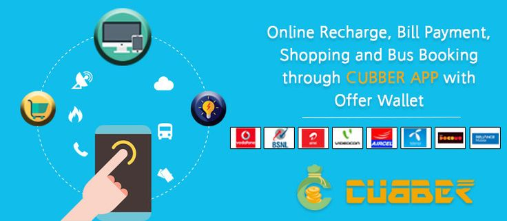 Online Recharge, Bill Payment, Shopping and Bus Booking through Cubber App with Offer Wallet.#cubber, #offer, #cashback, #rewards, #shopandearn, #sale, #coupons, #deals, #shopping, #onlineshopping, #onlinestores, #Extracashback, #shop