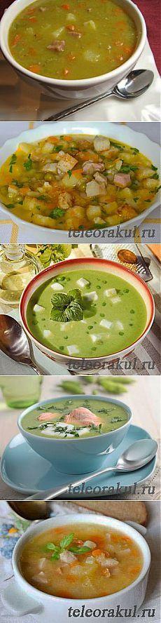 Гороховый суп рецепт. Как варить гороховый суп - рецепты с фото