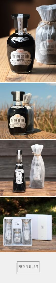 Assorted Yamachi Shoyu products curated by Packaging Diva PD. Very pretty packaging.