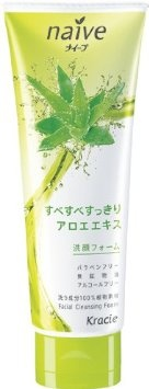 My favorite new cleanser! Naive Aloe Facial Cleansing Foam by Kracie - 110g: Beauty
